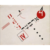Book cover for 'Chad Gadya' by El Lissitzky