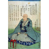 Portrait of Utagawa Kunisada