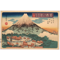 Evening Snow on Fuji from a set of Eight Famous Views published by Iseya Rihei