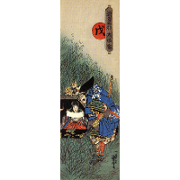The prince Morinaga is visited by the murderer Fuchibe Yoshihiro while reading the lotus sutra in his cave