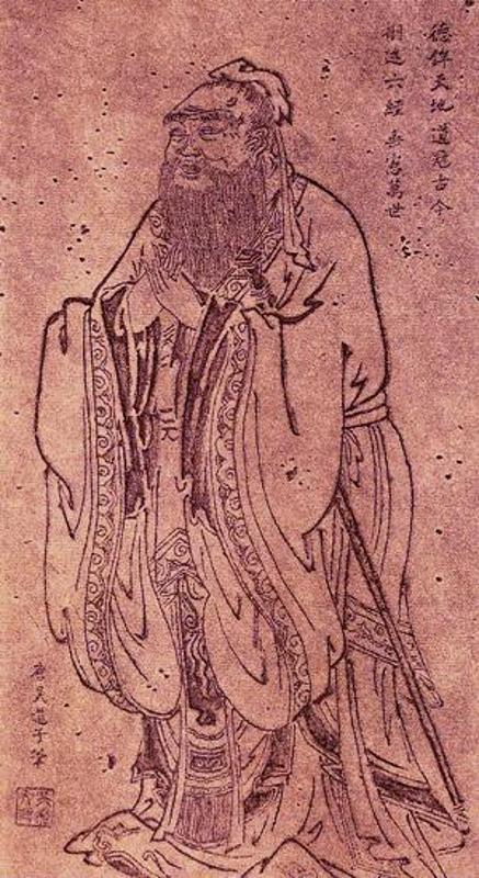 the teachings of confucius essay