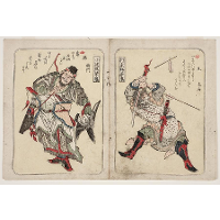 Chinese Warriors, from series Suikoden