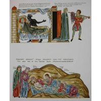 Top -  The Dream of Pilate's wife, Bottom - After the death of Jesus