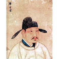 Portrait of Emperor Xuanzong