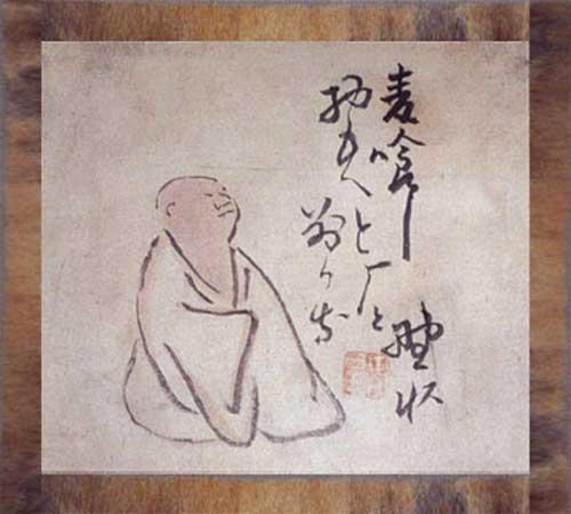 ancient japanese poetry essay