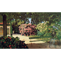 The Terrace at Méric (Oleander)