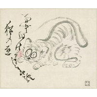 Cat (Tiger?) & poem