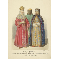 Clothing of queens. With portraits of queens Evdokia Lukianovny and Natalia Kirilovna