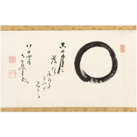 Enso with a Poem